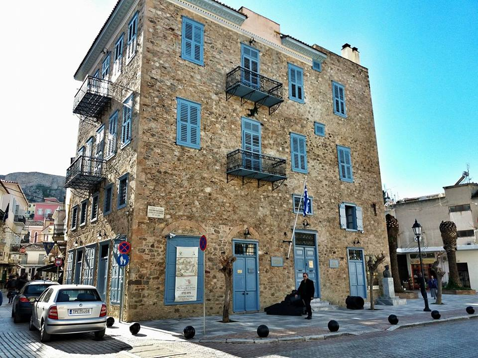 nafplio_greece_interesting_old_building