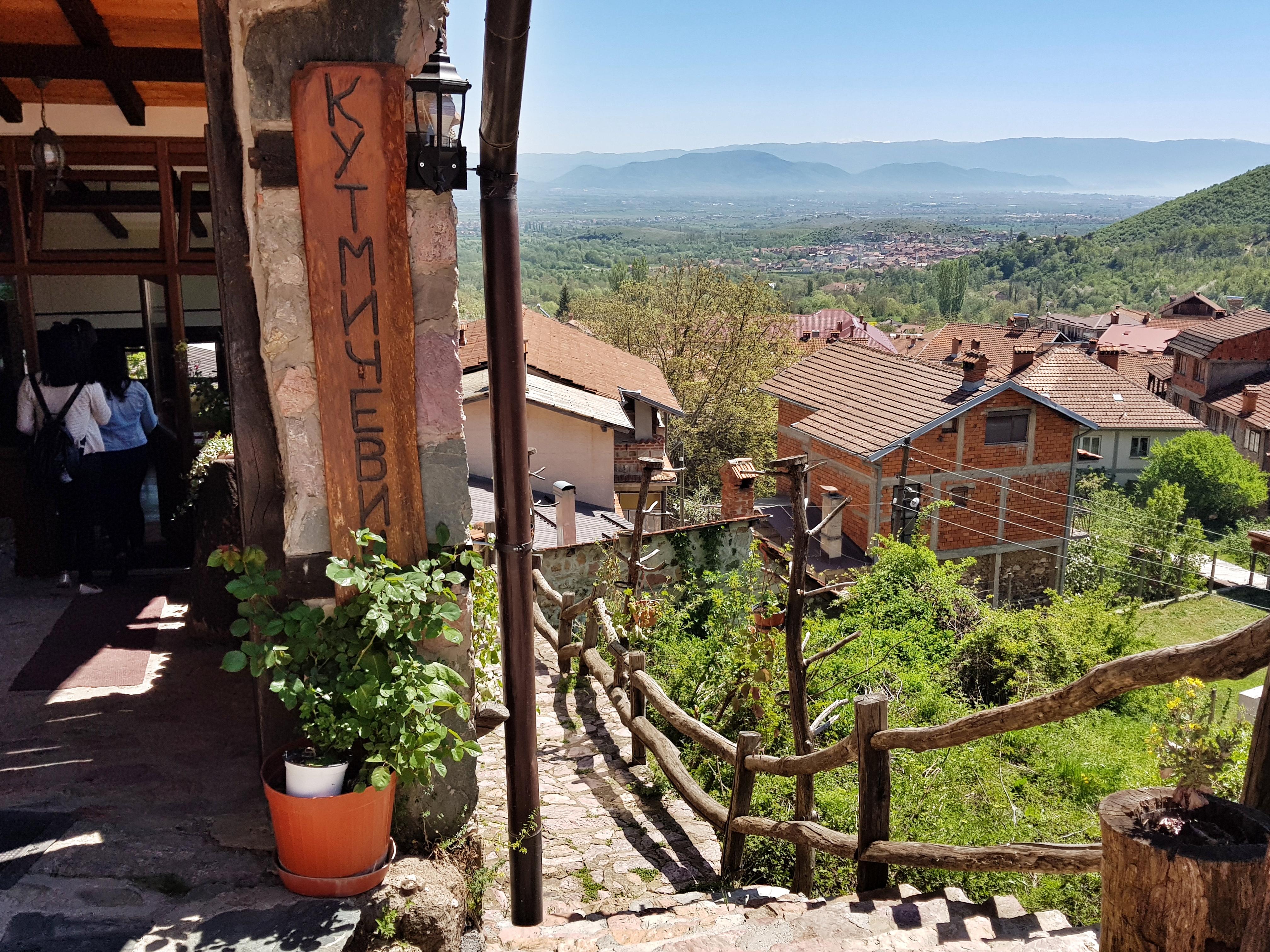 Pansion_Kutmicevica_Vevcani_entrance