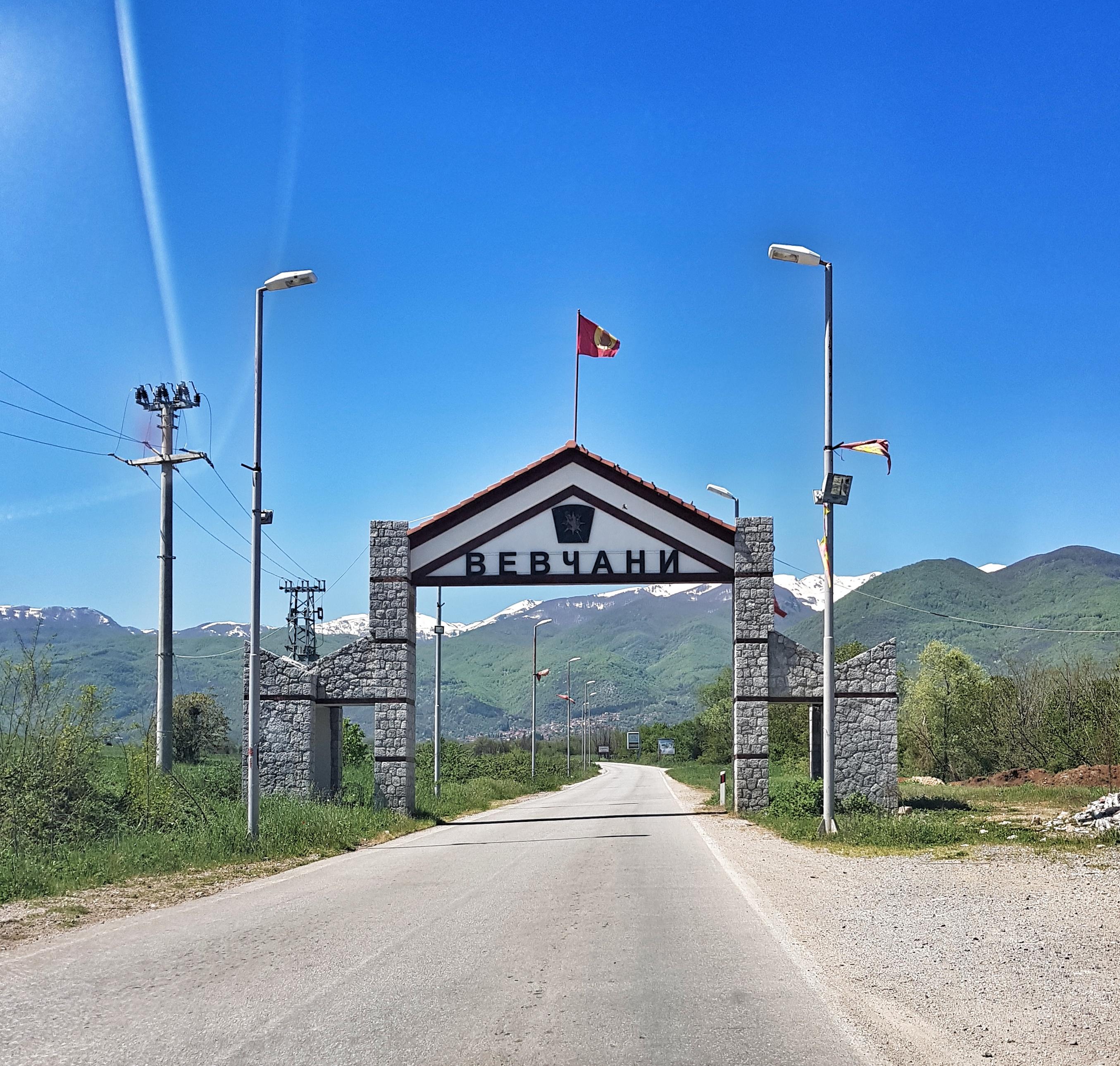 Village_vevcani_entrance