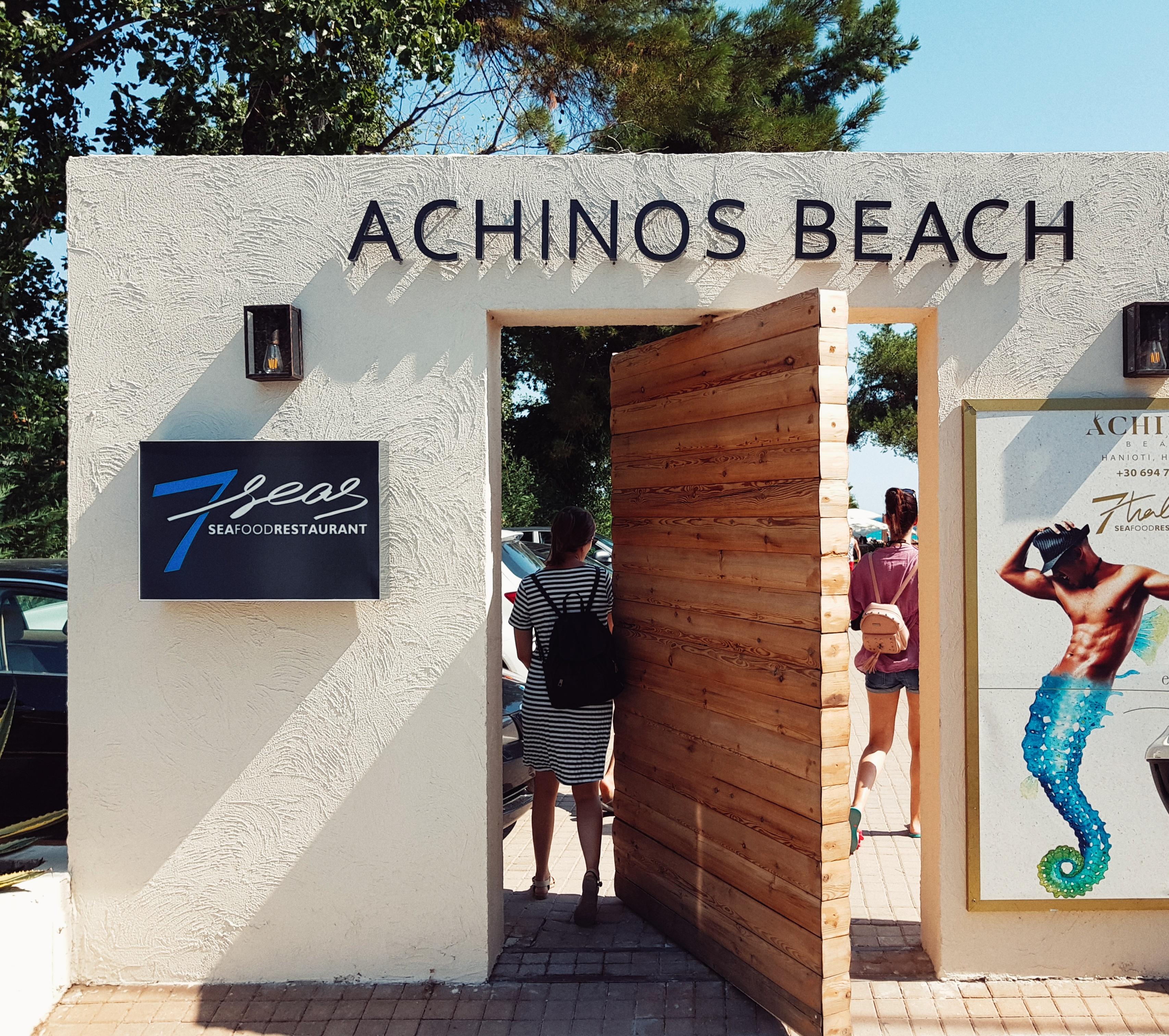 achinos_beach_entrance